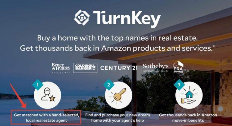 TurnKey від Amazon і Realogy