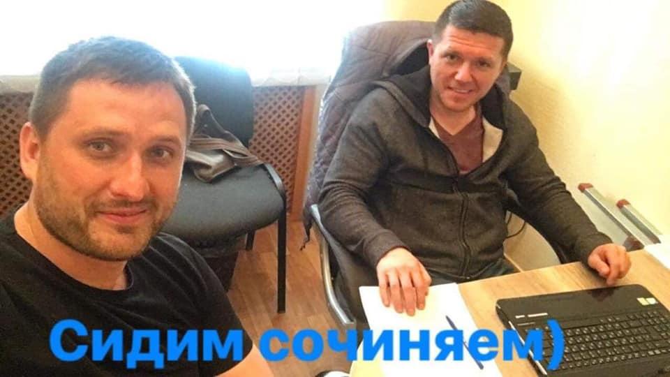 Ігор Бузовський і Олексій Бережний