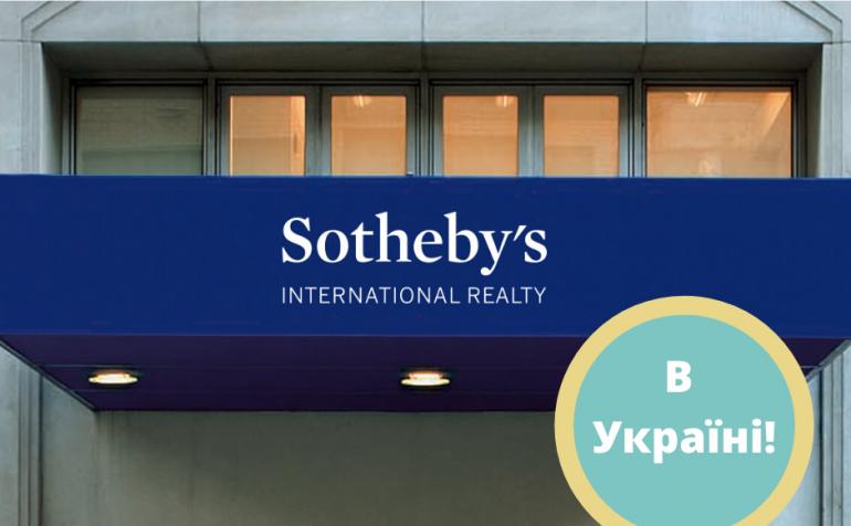 Ukraine Sotheby's International Realty