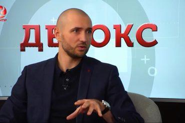 Максим Шункін