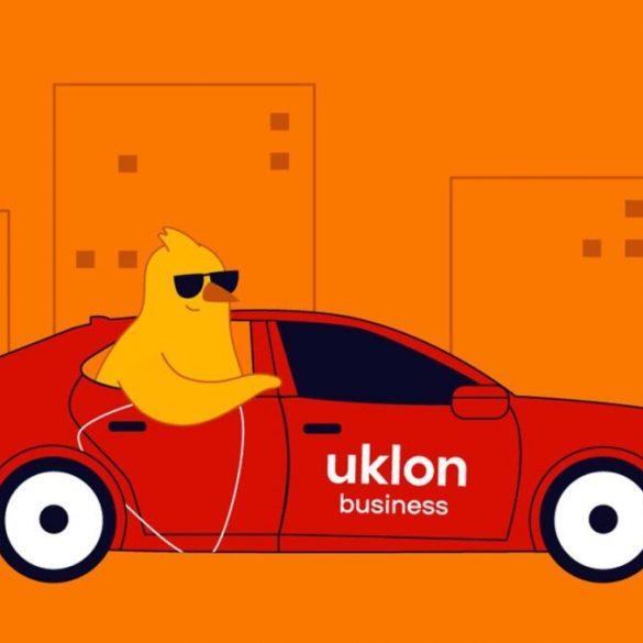 безкоштовне таксі ЛУН та UKLON