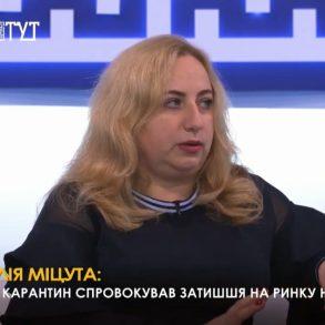 Наталія Міцута про ринок нерухомості в Україні. Етер на ПравдаТут LIVE
