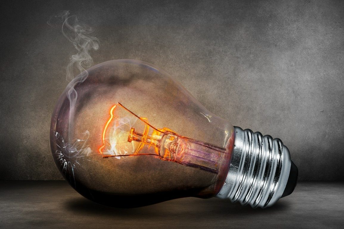 енергожери, энергожеры