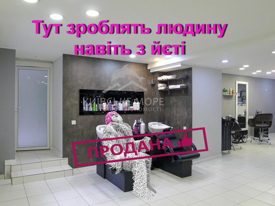салон краси у Києві