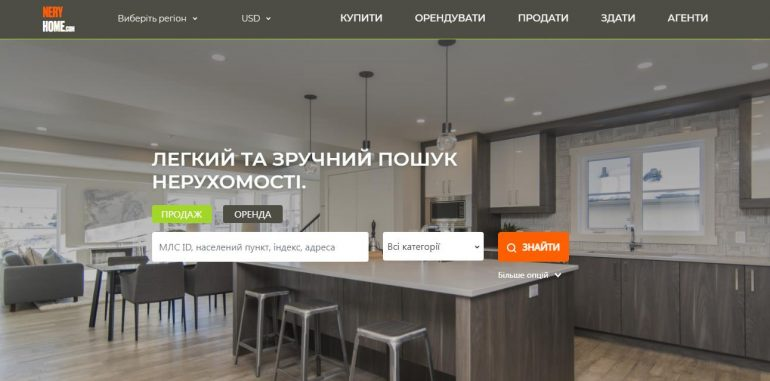 Neryhome.com, Neryhome